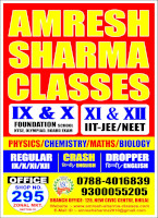 Amresh Sharma Classes