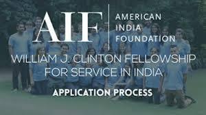 William J. Clinton Fellowship 2020, Application Dates