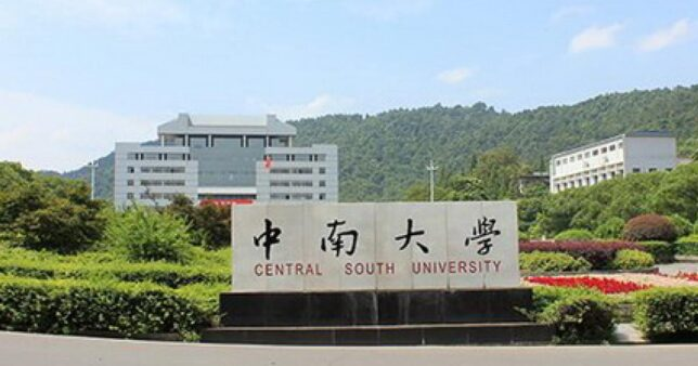Central South University, China